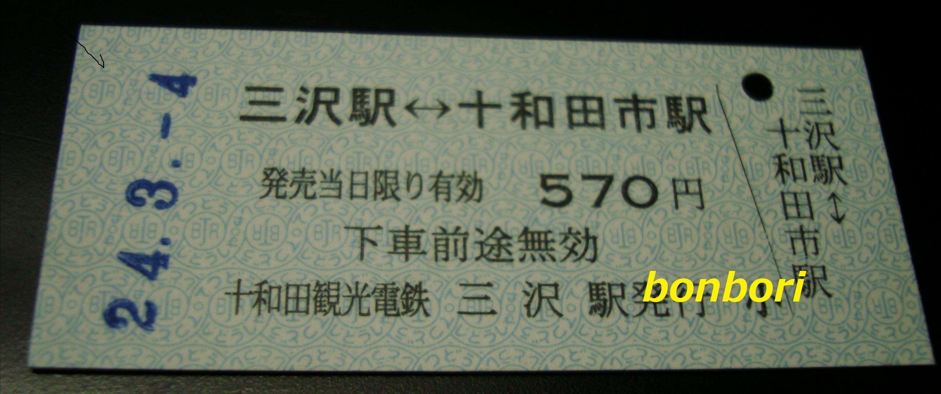 DSC03185.JPG