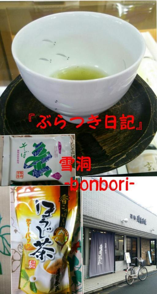 20140712_150711.jpg